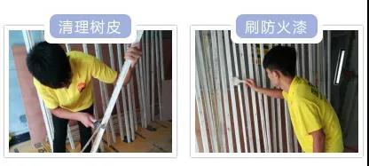 装修木工工艺